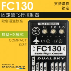 FC130- Airplane flight control, mems 3 axis gyro, 3D stability, 3 wing type, compact size- Head locking mode supported