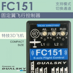 FC151- Airplane flight control, 3 axis gypo + 3 axis accelerometer, auto level, compact size