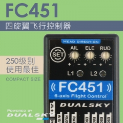 FC451, - Optimized for 250mm class FPV quad-copters- Quad copter flight control, 3 axis gypo + 3 axis accelerometer, auto level, compact size