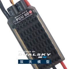 PCU 60,All new power control unit for Multi-copter,  Water proof (IP XX),High response system (both MosFET PWM and single input)60 amps continuous,