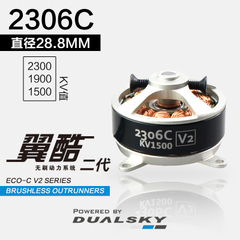 ECO2306C V2 series brushless outrunners