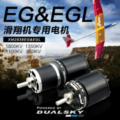 XM2838EG&EGL electric model glider motor F5J P5B.
