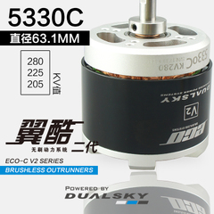 ECO5330C-V2 series brushless outrunners