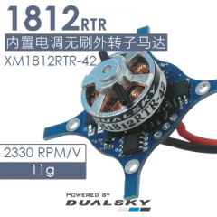 XM1812RTR series brushless outrunners(Easy entry, ESC inside)