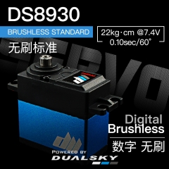 DS8930, Brushless standard, 64g, 22kg.com@7.4V