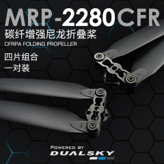 CFRPA Fiber Straight Propeller for MRP Series, 22-30 Inch