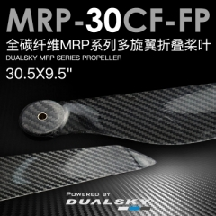 Full Carbon Fiber Folding Propeller for MRP Series, 30-33 Inch