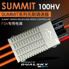 SUMMIT 100HV, SUMMIT series brushless speed controller