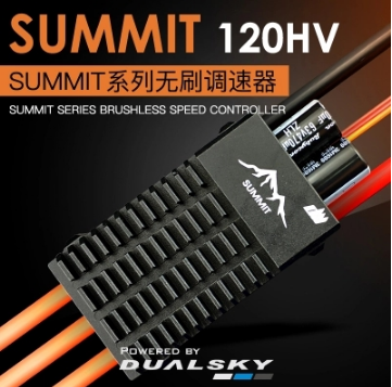 SUMMIT 120HV