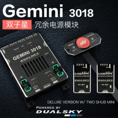 Gemini 3018,Redundant Power Distribution