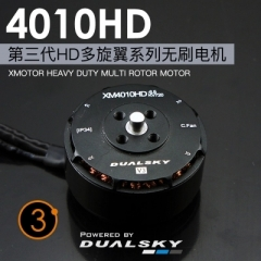 XM4010HD Heavy Duty Multi Rotor motor
