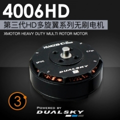 XM4006HD Heavy Duty Multi Rotor motor