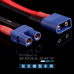 DC3 Connectors, DC3 adapter
