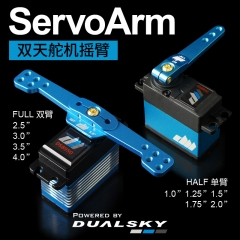Dualsky 25T, High end CNC Full Servo Arms