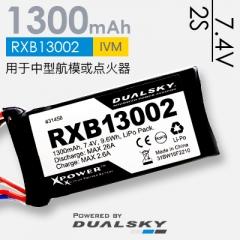 RXB13002, 7.4V, 1300mAh, 20C, JR & DC3(XT60) plug,Receiver LiPo batteries