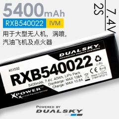 RXB540022, 7.4V, 5400mAh, 20C, Duo JR & DC3(XT60) plug,Receiver LiPo batteries