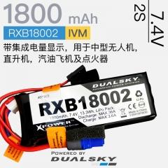 RXB18002/RXB18003,7.4V/11.1V,1800mAh, 20C, JR & DC3(XT60) plug,Receiver LiPo batteries