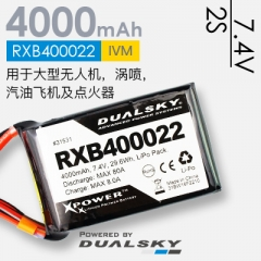 RXB400022, 7.4V, 4000mAh, 20C, Duo JR & DC3(XT60) plug,Receiver LiPo batteries