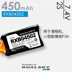 RXB04502, 7.4V, 450mAh, 20C, JR plug,Receiver LiPo batteries