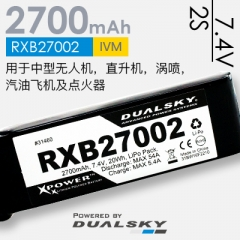 RXB27002/RXB27003, 7.4V/11.1V, 2700mAh, 20C, Duo JR & DC3(XT60) plug,Receiver LiPo batteries