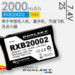RXB20002/RXB20003, 7.4V/11.1V, 2000mAh, 20C, JR & DC3(XT60) plug,Receiver LiPo batteries