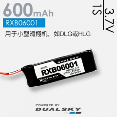 RXB06001, 3.7V, 600mAh, 20C, JR plug, For DLG,Receiver LiPo batteries