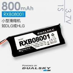 RXB08001/RXB08002, 3.7V/7.4V, 800mAh, 20C, Receiver LiPo batteries