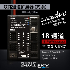 S.HUB DUO, dual serial to PWM convertor(upto 24CH),supports Futaba S.bus,Jeti EX.BUS ,Spektrum SRXL