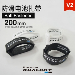 Battery Fastener V2,(S/M/L,200mm/280mm/380mm)