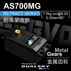 AS700MG, retract servo, 45g, 7.5kg.cm@6.0V