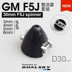 GM F5J Spinner, 30mm Spinner for 3/4/5/6mm Shaft
