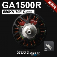 GA1500R, Racing Edition, Giant Airplane Series,for E-conversion of gasoline airplane