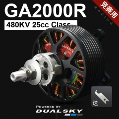 GA2000R, Racing Edition, Giant Airplane Series,for E-conversion of gasoline airplane