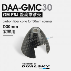 GM carbon fiber cone for 30/32/38mm spinner