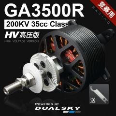 GA3500R, Racing Edition, Giant Airplane Series,for E-conversion of gasoline airplane